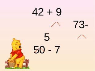 42 + 9 73-5 50 - 7