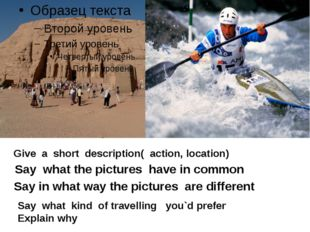 Say what kind of travelling you`d prefer Explain why Give a short descriptio