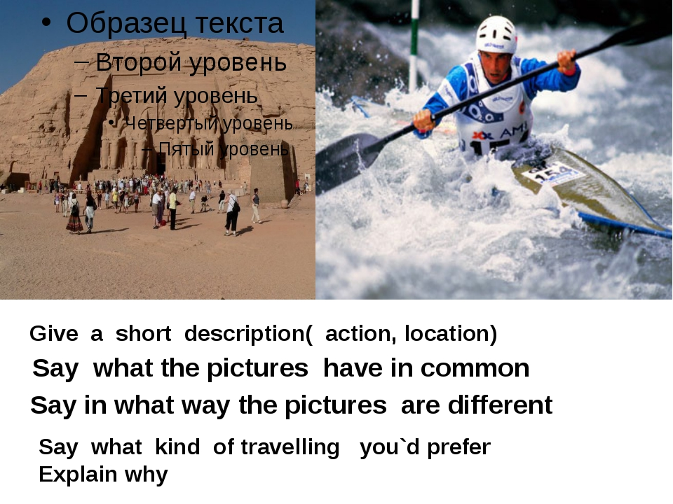 Say what kind of travelling you`d prefer Explain why Give a short descriptio...