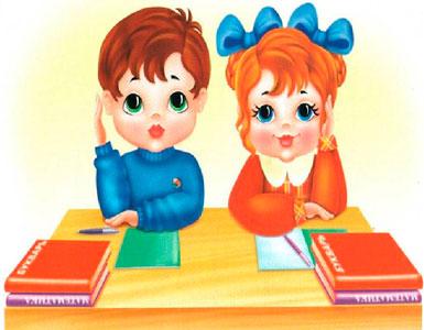 C:\Documents and Settings\Администратор\Рабочий стол\картинки на школьную тему\klass per.jpg