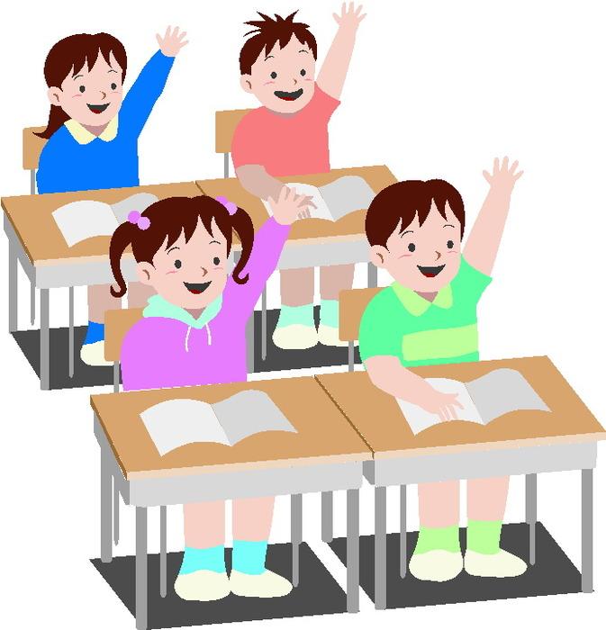 C:\Documents and Settings\Администратор\Рабочий стол\картинки на школьную тему\j0343343.jpg