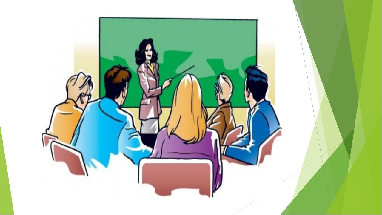 Картинки проведения родительских собраний
