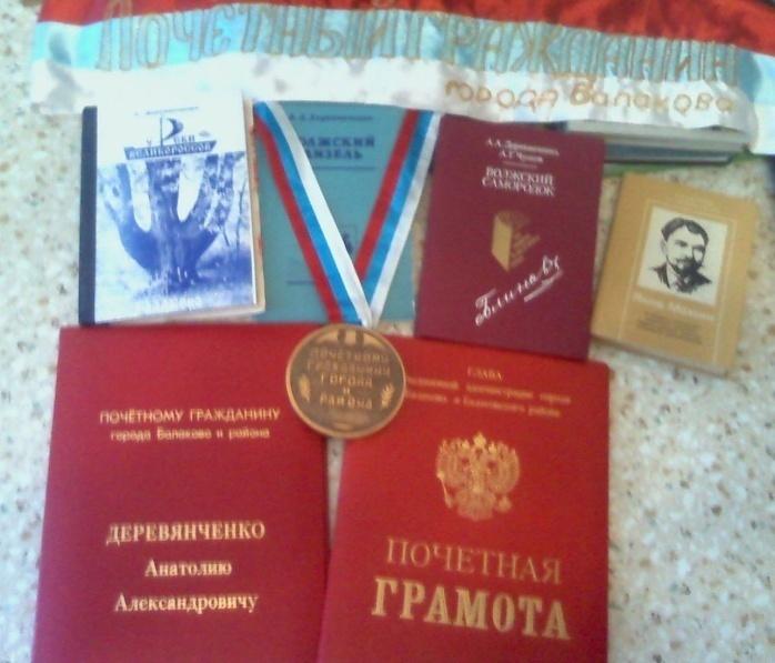 C:\Documents and Settings\USER2\Рабочий стол\Фото_Деревянченко\PIC120128022.jpg