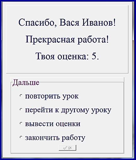 hello_html_13fa4ad.png