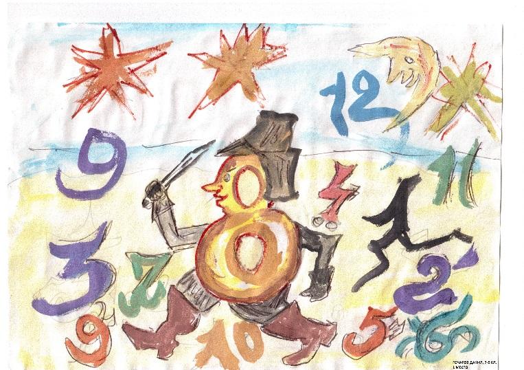 D:\ЗОЯ\ГІМНАЗІЯ № 43\ВИХОВНА РОБОТА\ВИХОВНА РОБОТА З МАТЕМАТИКИ\ЛЕТО С МАТЕМАТИКОЙ 2014-2015\10 ЛУЧШИХ ИЛЛЮСТРАЦИЙ К СКАЗКАМ\ГОНЧАРОВ 1 МЕСТО.jpg