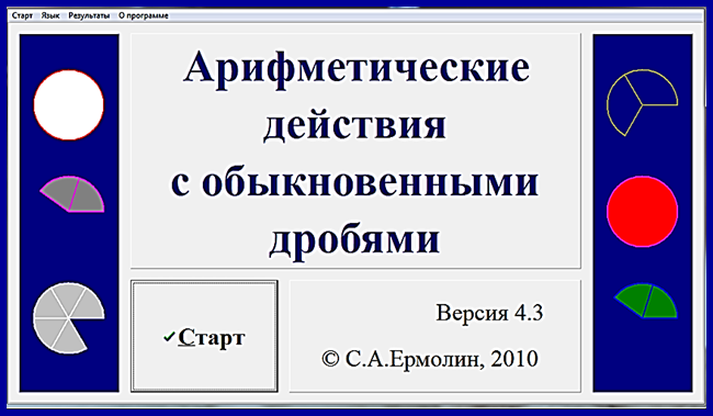 hello_html_m6cfe7271.png