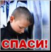 hello_html_m11380cbe.png
