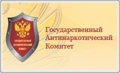 http://www.fskn.gov.ru/dyn_images/img8035.png