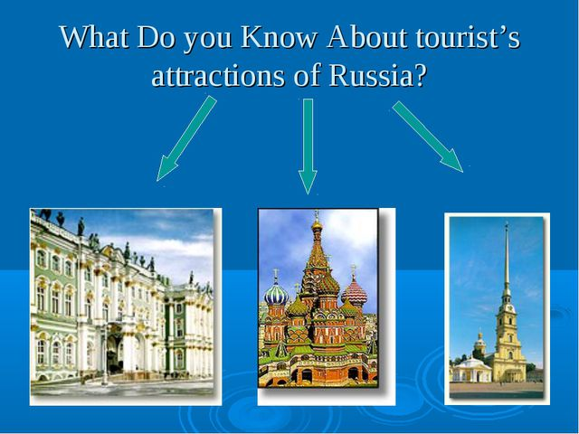 What Do you Know About tourist's attractions of Russia?