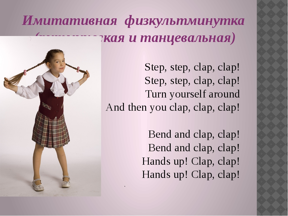 Step, step, clap, clap! 	 Step, step, clap, clap! 	 Turn yourself around...