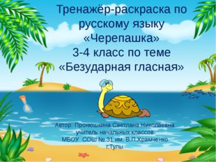 https://www.google.ru/search?newwindow=1&tbm=isch&source=univ&sa=X&ei=2DPaU6
