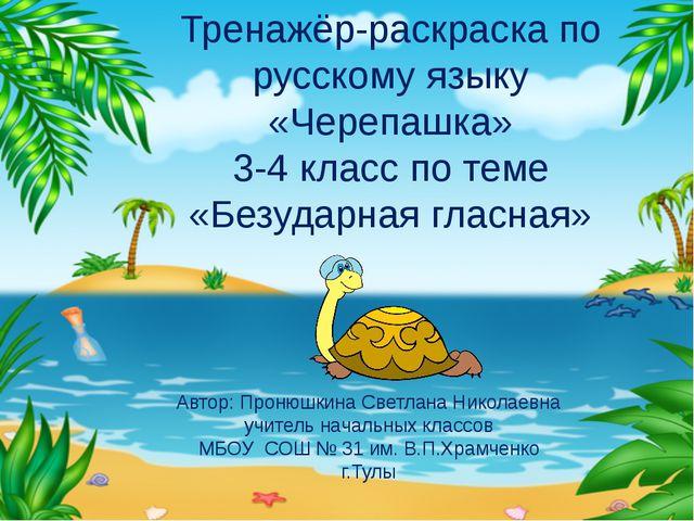 https://www.google.ru/search?newwindow=1&tbm=isch&source=univ&sa=X&ei=2DPaU6...