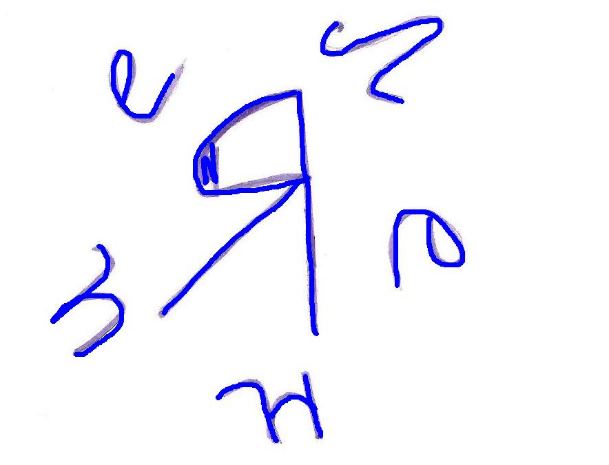 hello_html_63fddb08.png