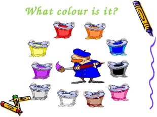 What colour is it? red yellow purple grey brown white black blue orange pink