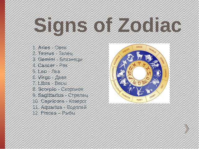 Signs of Zodiac 1. Aries - Овен 2. Taurus - Телец 3. Gemini - Близнецы 4. Can...