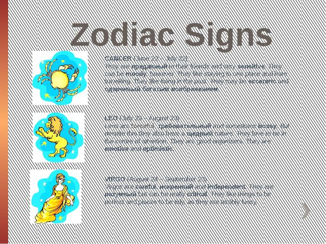 Zodiac Signs CANCER (June 22 – July 22) They are преданный to their friends a...