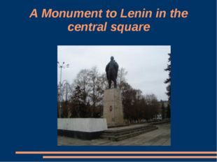 A Monument to Lenin in the central square