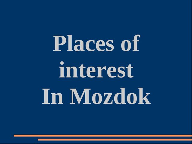 Places of interest In Mozdok
