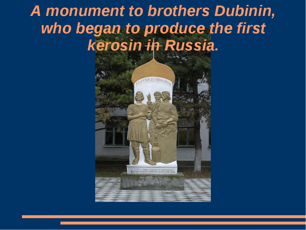 A monument to brothers Dubinin, who began to produce the first kerosin in Rus...