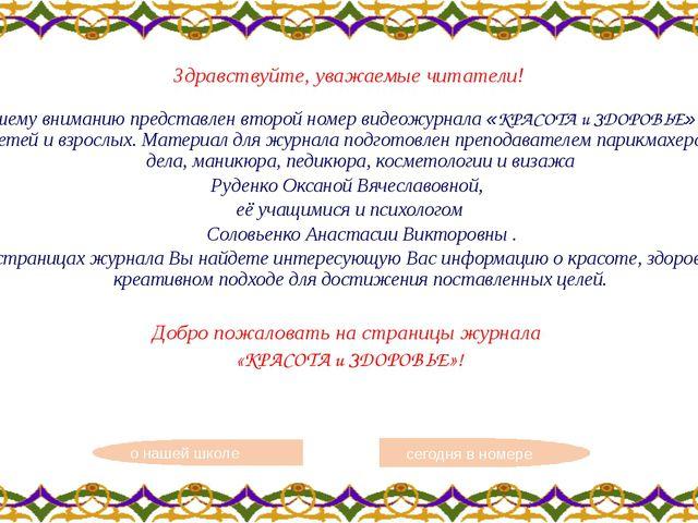 Сведения о себе Дата рождения: 9.07.1971год Образование КазГНУ им. Аль-Фараби...