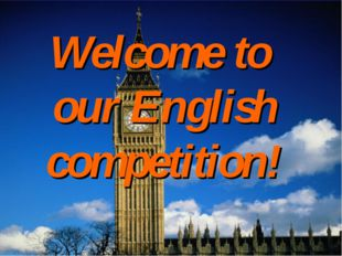 Welcome to our English competition!