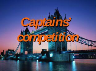 Captains' competition