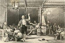 https://upload.wikimedia.org/wikipedia/commons/thumb/1/1f/Chinese_opium_smokers.jpg/220px-Chinese_opium_smokers.jpg