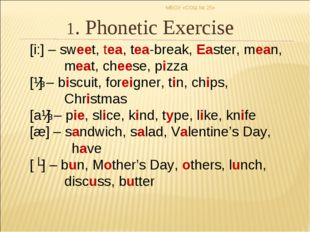 1. Phonetic Exercise [i:] – sweet, tea, tea-break, Easter, mean, meat, cheese