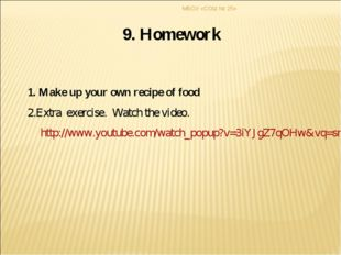 9. Homework 1. Make up your own recipe of food 2.Extra exercise. Watch the vi