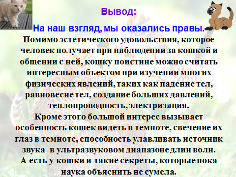 hello_html_3b645a76.png