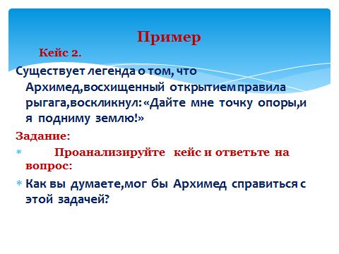 hello_html_m19b23c43.png