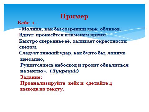 hello_html_m3ead52dc.png