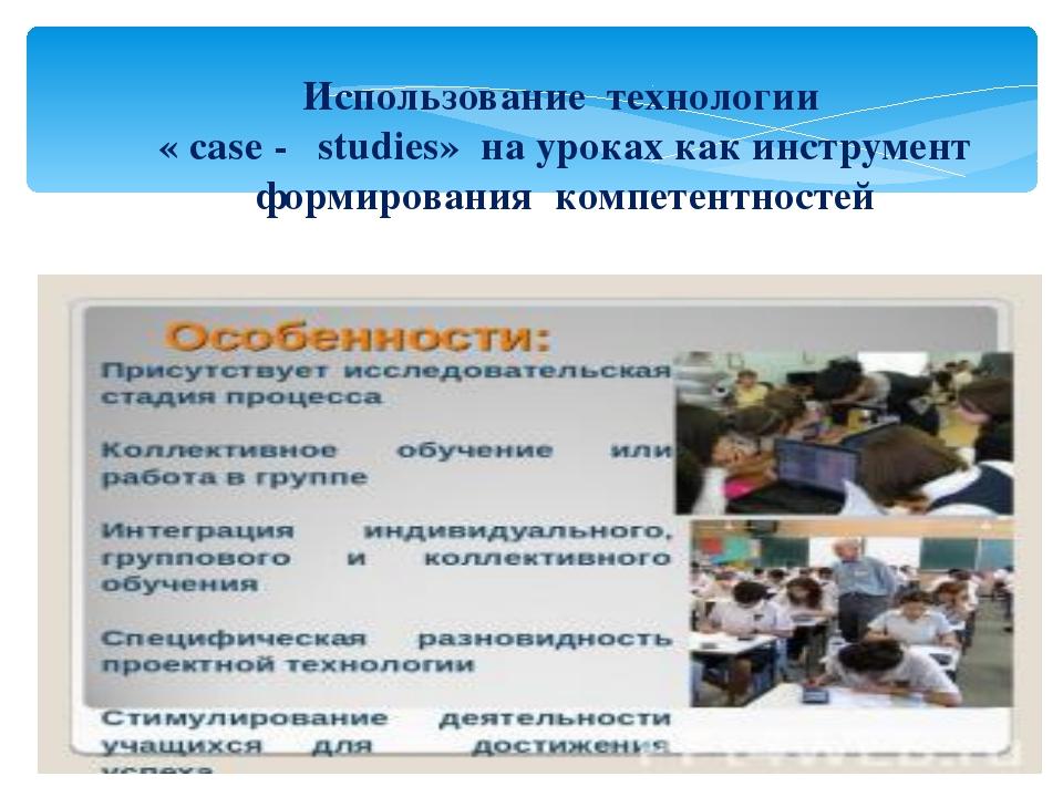 Использование слайдовых презентаций в Использование слайдовых презентаций в о...