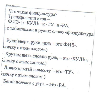 hello_html_34b76465.jpg