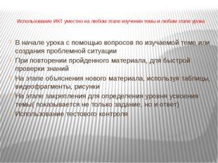 Интернет ресурсы http://www.sch2000.ru- Сайт центра системно-деятельностной