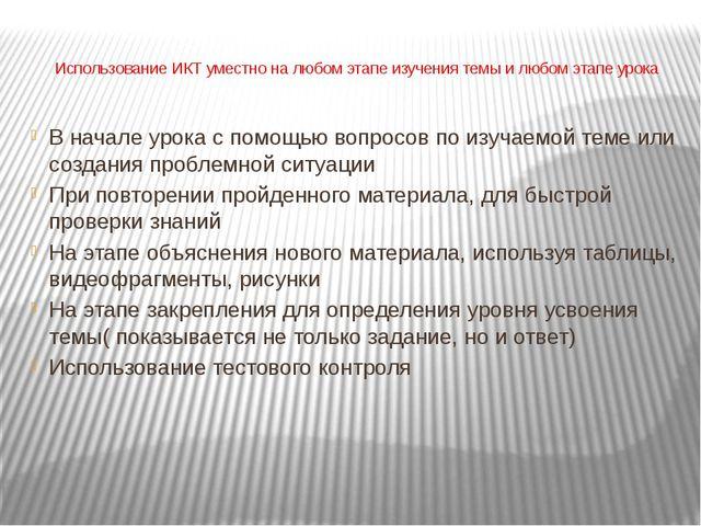 Интернет ресурсы http://www.sch2000.ru- Сайт центра системно-деятельностной...