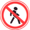 Стихи о дорожных знаках. Дорожный знак. Движение пешеходов запрещено.
