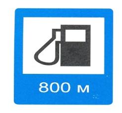 сканирование0059