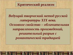 Просвещение в Европе и России