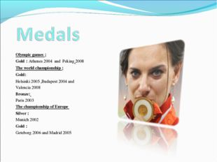 Olympic games : Gold : Athenes 2004 and Peking 2008 The world championship :