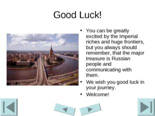 Good Luck! You can be greatly excited by the Imperial riches and huge frontie