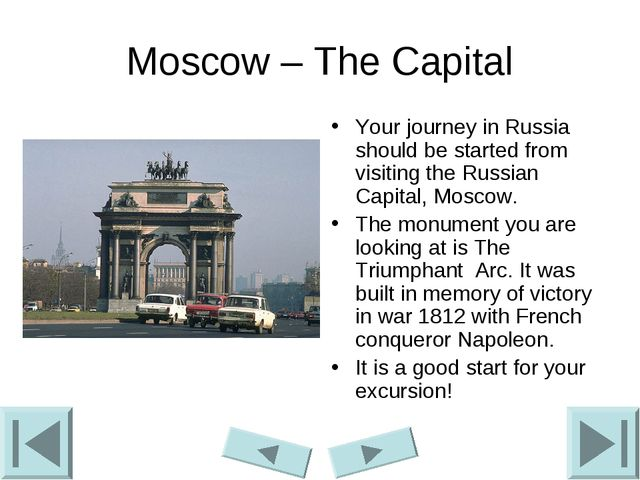 Moscow – The Capital Your journey in Russia should be started from visiting t...