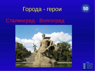 Прикамье Какой завод в период Великой Отечественной войны был единственным пр