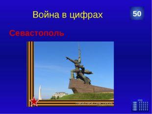 Пионеры - герои Валентин Катаев 10 Категория Ваш ответ