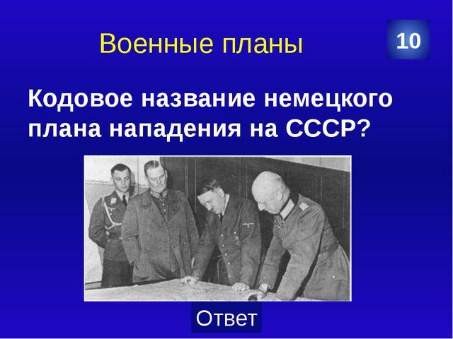 Прикамье В годы Великой Отечественной войны в Перми и Пермской области развер...