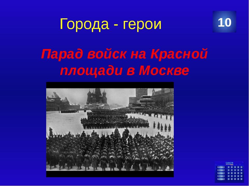 Военные планы Одна из последних стратегических операций советских войск, в хо...