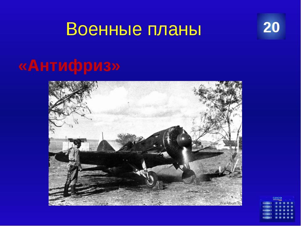 Пионеры - герои Как звали пионерку, которая действовала в составе подпольной...