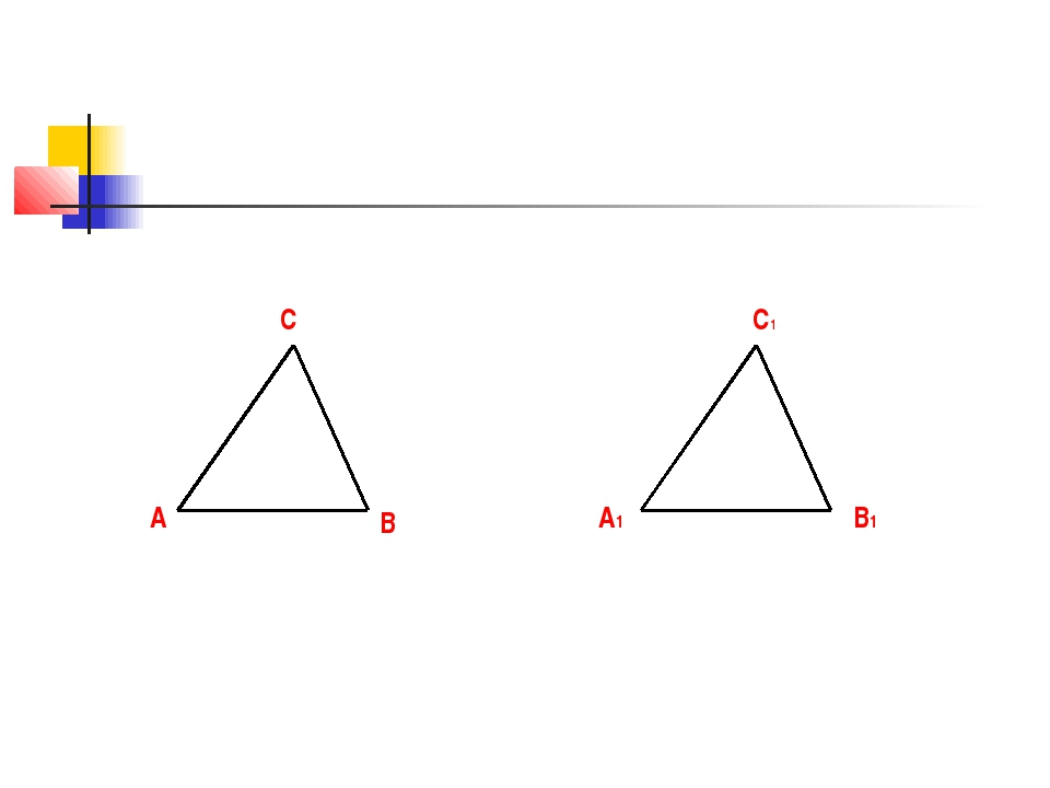 A A1 B B1 C C1