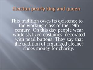 This tradition owes its existence to the working class of the 19th century. O