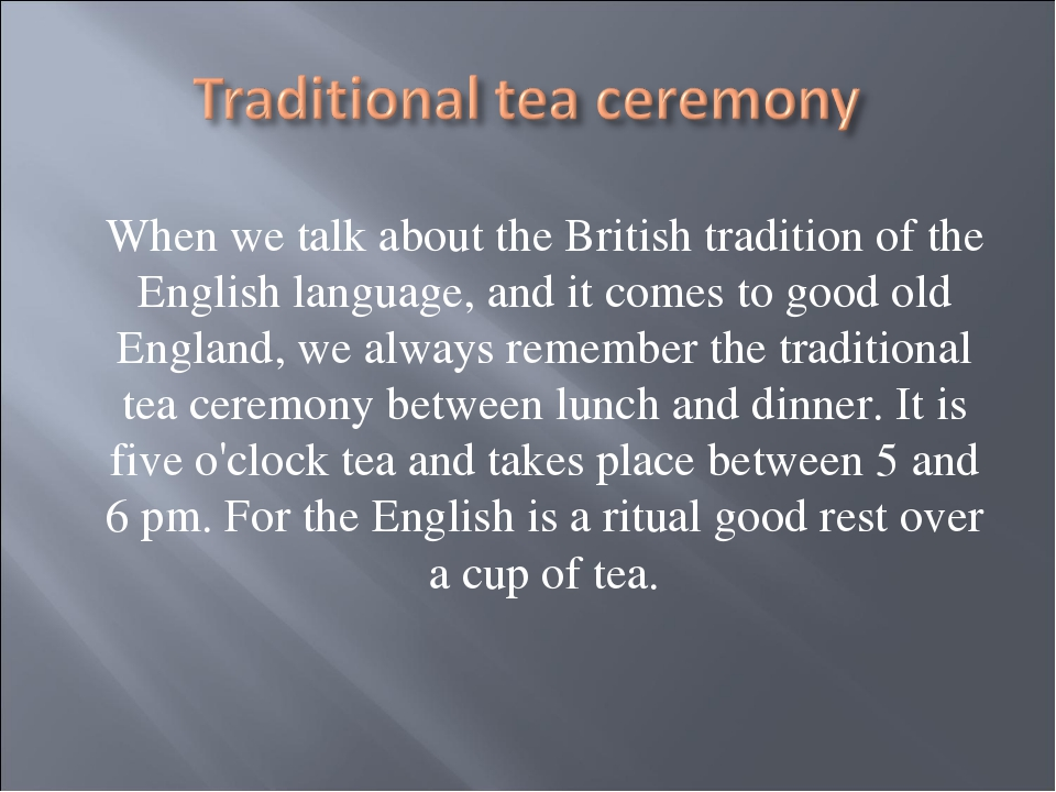 When we talk about the British tradition of the English language, and it come...